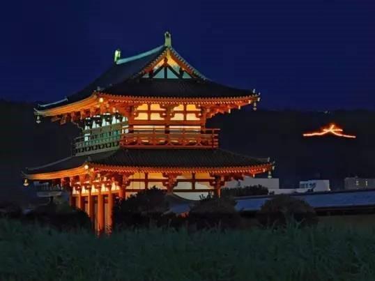 奈良-高円山大文字送行之火