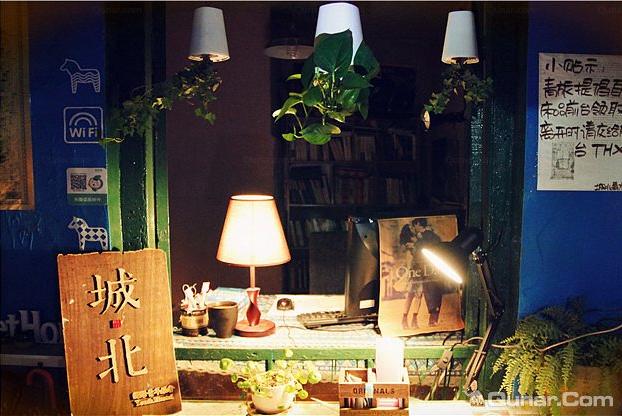 济南城北青年旅舍