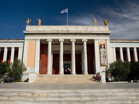 雅典国立博物馆