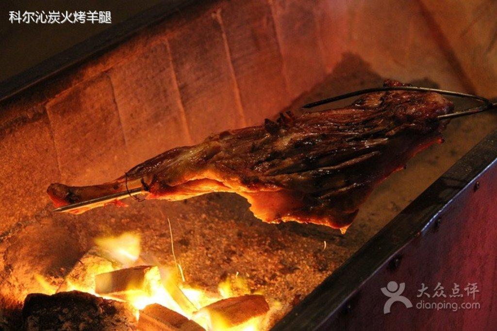 科尔沁阿哥烤羊腿