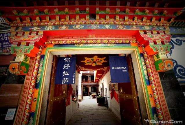 你好拉萨藏文化主题客栈(原白鹿部落客栈)
