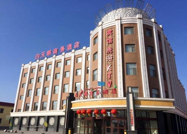 吉木萨尔五彩湾白天鹅酒店