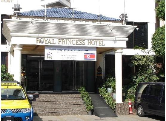 公主清迈杜斯特酒店&度假村