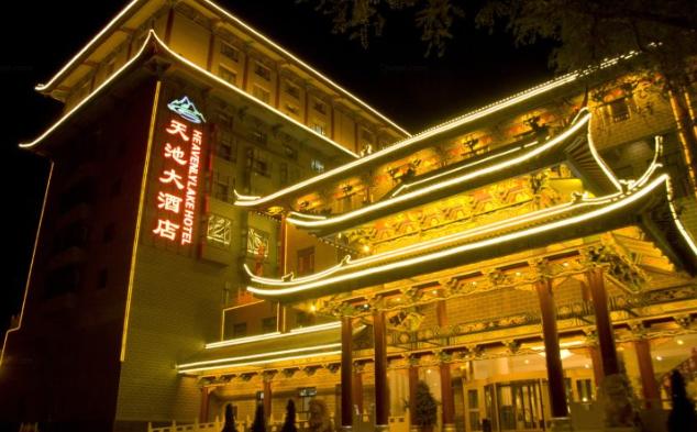 阜康天池大酒店