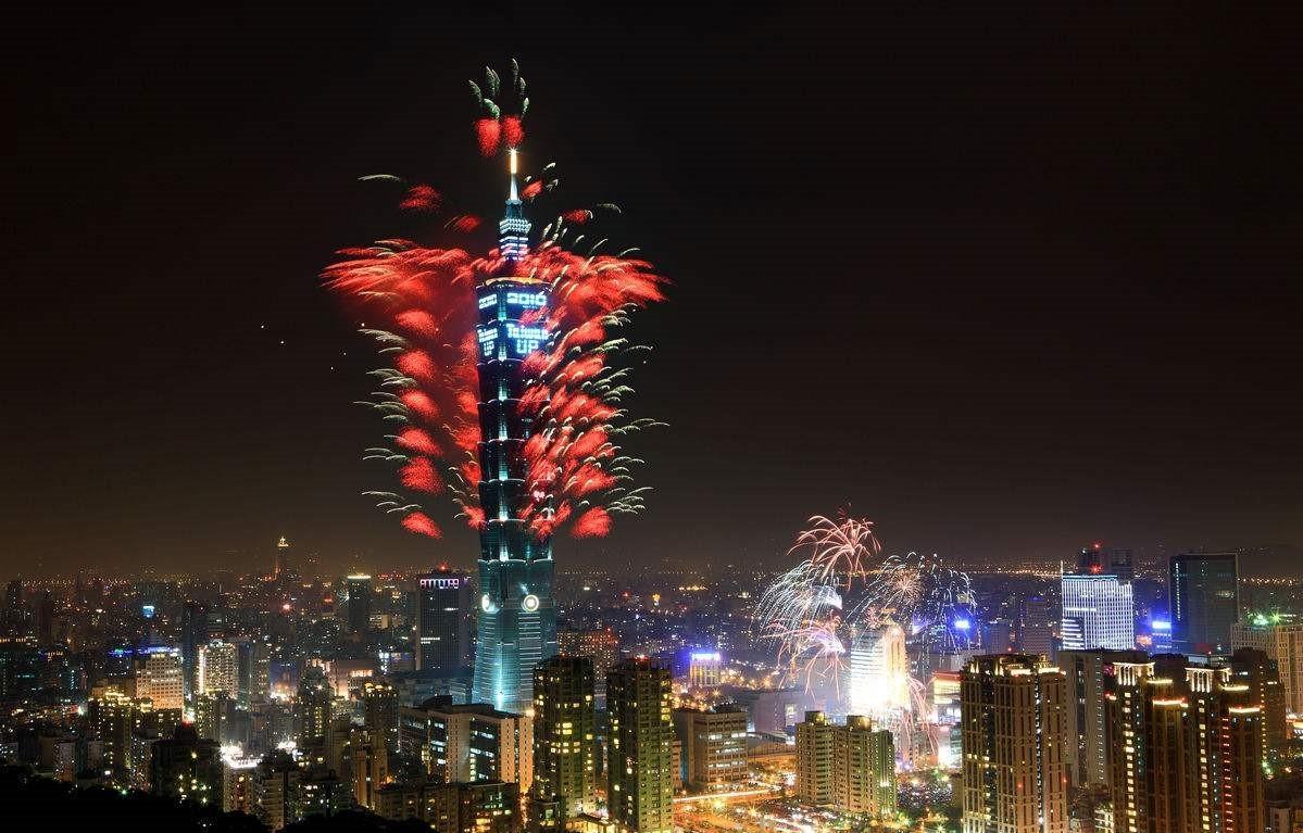 台北最HIGH新年城-跨年晚会