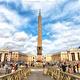 梵蒂冈方尖碑