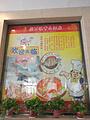 壶口景区游客餐饮服务中心