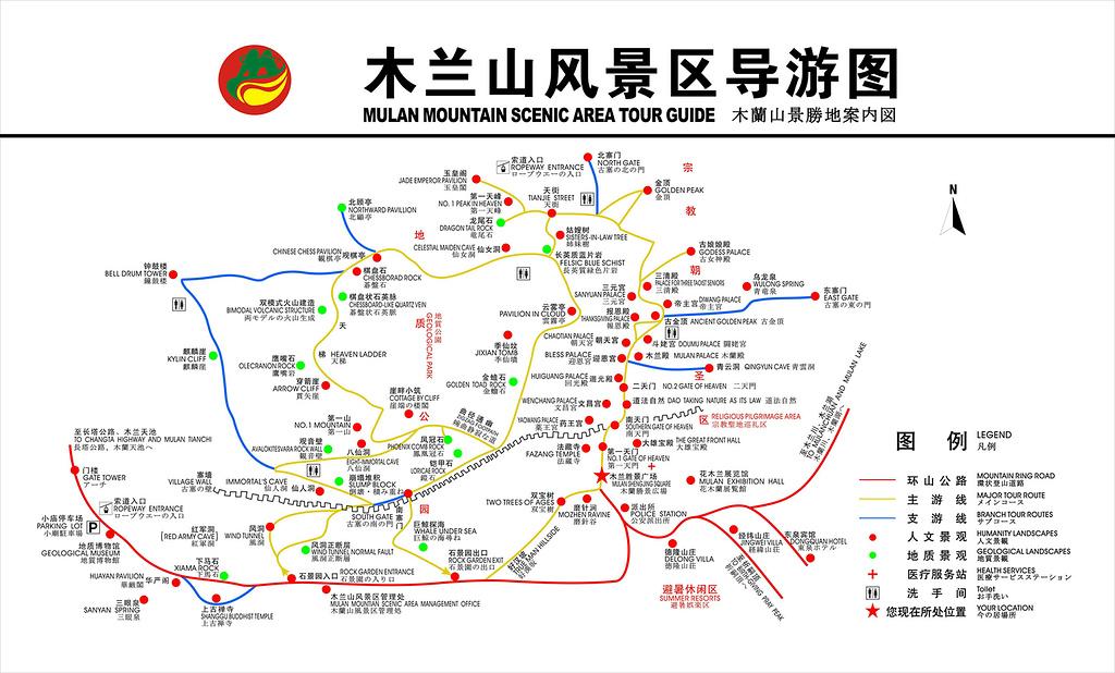 木兰山旅游导图