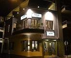 Strofi餐厅