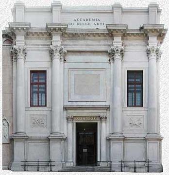 学院美术馆