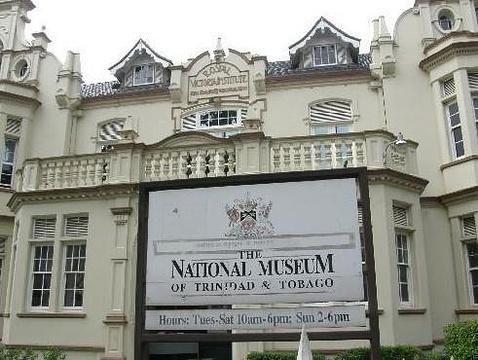 加的夫国家博物馆