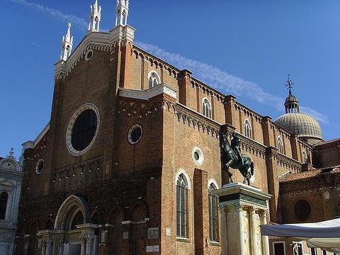 圣乔凡尼保罗大教堂