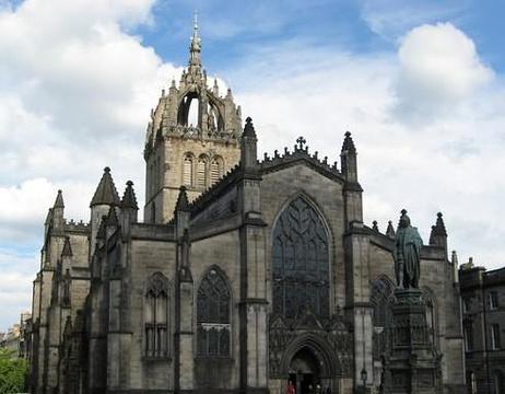 圣吉尔斯大教堂