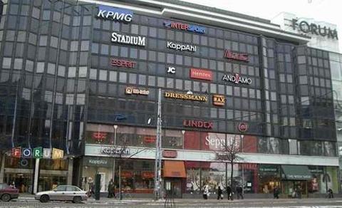 弗鲁姆购物中心