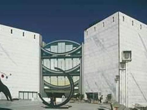 现代及当代艺术博物馆旅游景点图片