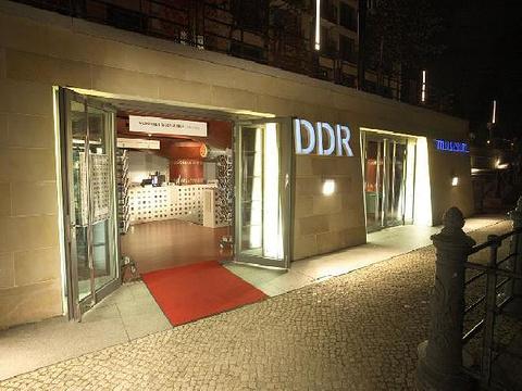 民主德国博物馆