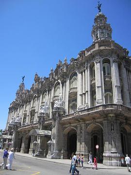 Teatro de Camara