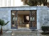 手稿博物馆