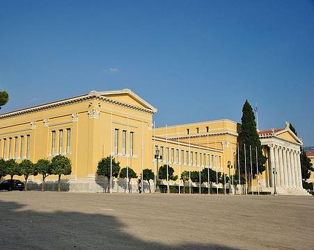 扎皮翁宫的图片
