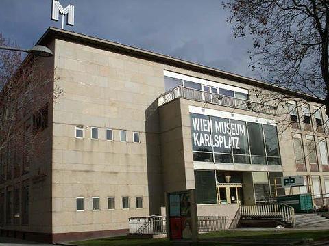 维也纳博物馆旅游景点图片