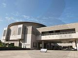 国立济州博物馆