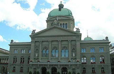 瑞士阿尔卑斯博物馆