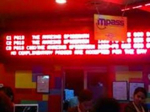 阿亚拉中心电影院旅游景点图片