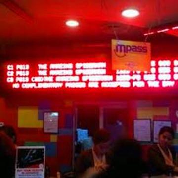 阿亚拉中心电影院