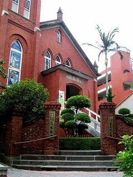 淡水礼拜堂