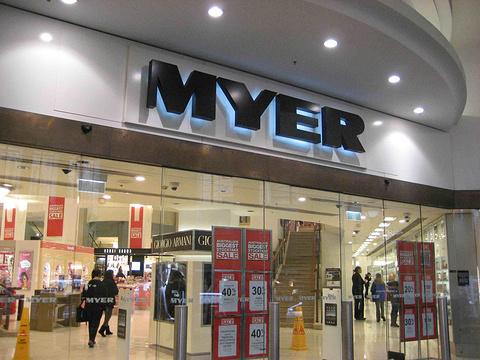梅尔百货商店