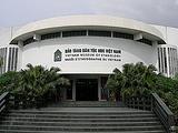 越南民族学博物馆