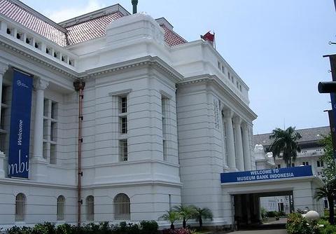 印度尼西亚银行博物馆