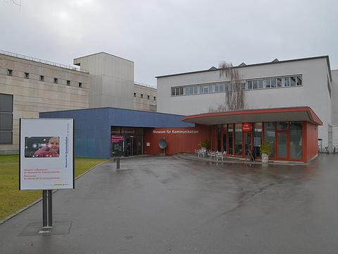 伯尔尼通讯博物馆旅游景点图片