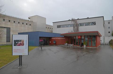 伯尔尼通讯博物馆的图片