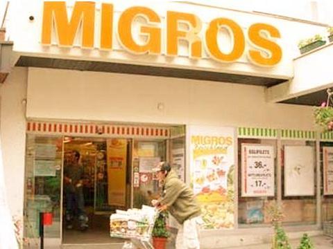 麦格鲁斯旅游景点图片