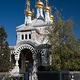 埃格利斯俄罗斯教堂
