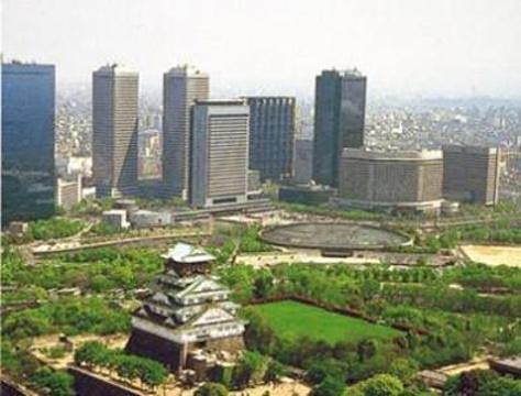 大阪商业公园