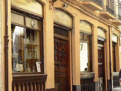 博德加斯卡斯塔涅达旅游景点图片