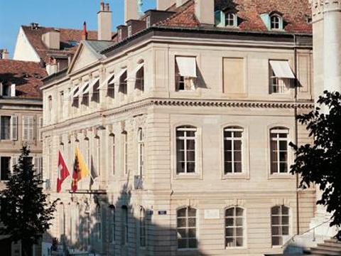 Musee International de la Reforme旅游景点图片