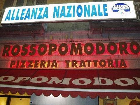 番茄比萨店