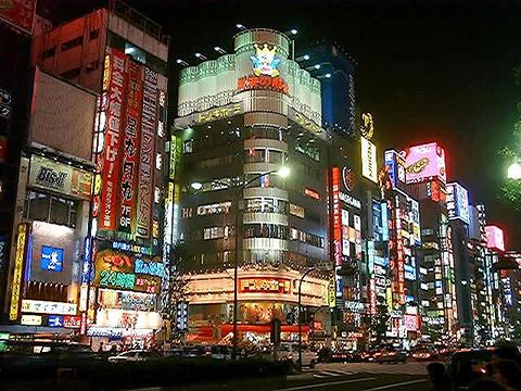 新宿的图片
