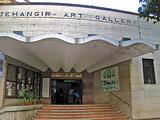 贾汗吉美术馆