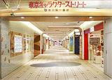 东京站一番街
