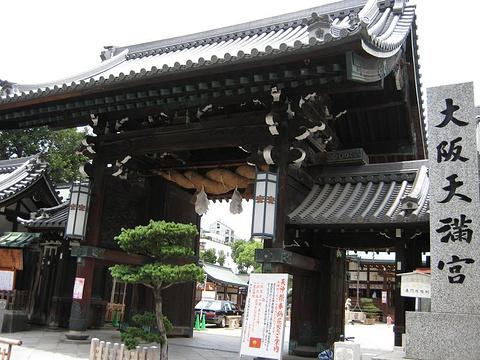 大阪天满宫的图片