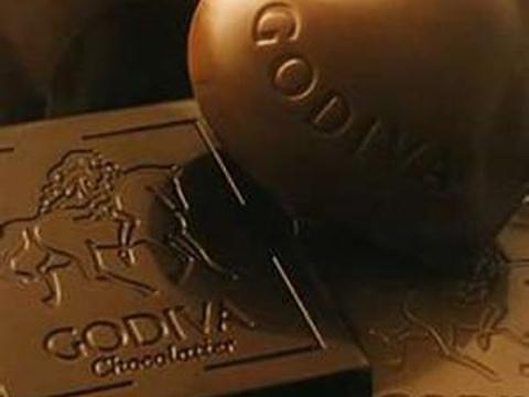 歌帝梵巧克力(中山路店)旅游景点图片