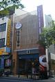 杏仁豆腐冰(安平路店)