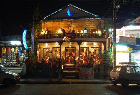 Moondance Restaurant