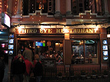 Third Eye Restaurant