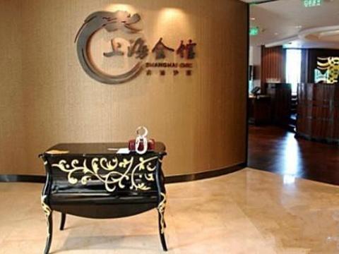 上海会馆(香港名都店)旅游景点图片