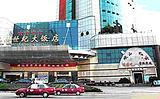 四川广安岷山世纪大饭店
